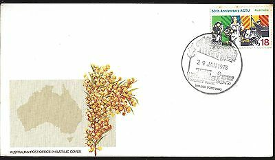 Australia Postmark THE ROCKS SYDNEY CADMANS COTTAGE MILLERS POINT FDC 1978
