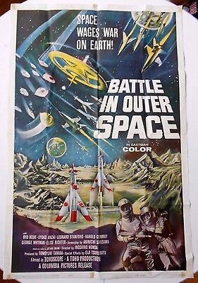 Battle in Outer Space 1-sheet movie poster Toho sc-fi monsters rocket Mysterians