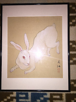 Chinese woodblock on silk signed
