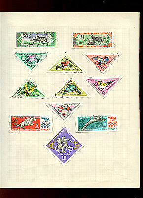 Mongolia Album Page Of Stamps #V4985