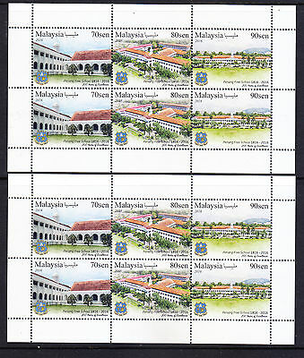 MALAYSIA 2017 PENANG FREE SCHOOL SETNT BLK/6 X 2 SETS. BUY-IT-NOW at US$5.20