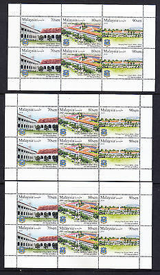 MALAYSIA 2017 PENANG FREE SCHOOL SETNT BLK/6 X 2 SETS. BUY-IT-NOW at US$7.50