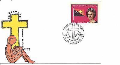 1977 Png Fdc Christian Book Fair Lae Qeii Stamp Papua New Guinea First Day Cover