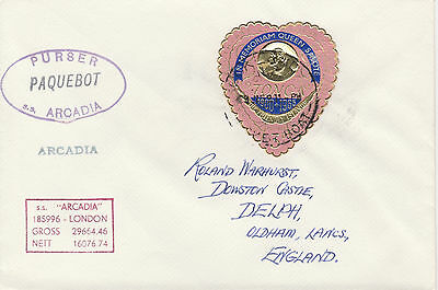 Tonga 4471 - Used in AUCKLAND, NEW ZEALAND 1 968  PAQUEBOT cover to UK