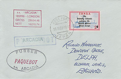 Tonga 4474 - Used in KOBE, JAPAN 1 968  PAQUEBOT cover to UK