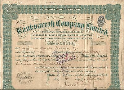 1925 India share certificate: Kanknarrah Company Limited green share