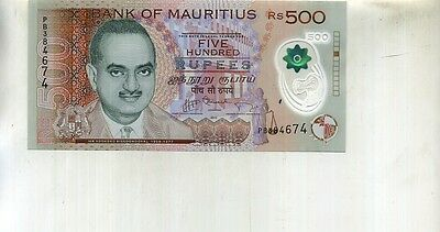 2013 Mauritius 500 Rupees Currency Note Choice Cu 3408F