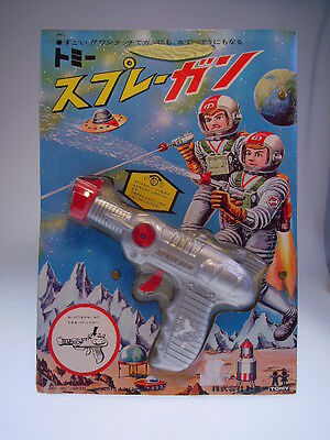 "GSR ROBOT "" SPRAY GUN"", TOMY JAPAN, 19cm, LIKE NEW ON NICE ORIGINAL CART !"