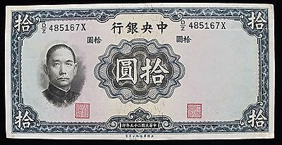 CENTRAL BANK OF CHINA NOTE 1936 10 YUAN  P218e AUNC FREE S/H 2233