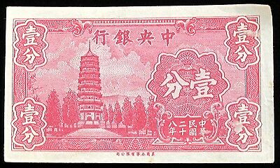 CENTRAL BANK OF CHINA NOTE 1939 1 FEN ONE CENT P224A  xf FREE S/H 2227