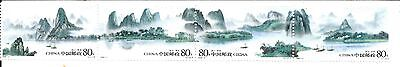 Strip Of 4 The Conservation Area In Nature In Hanasy 2006 Mnh Mint China