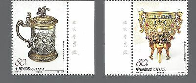 Set Of 2 Gold And Silver Vessels (Joint Issue With Poland) 2006 Mnh Mint China