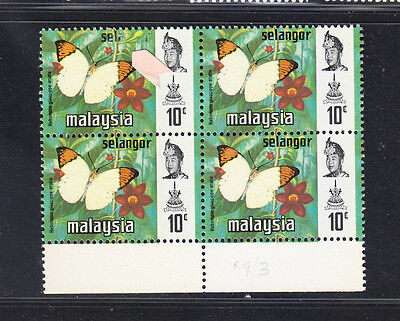 SELANGOR 1971 Butterfly 10c in BLK/4 with ERROR. BUY-IT-NOW at US$39.90