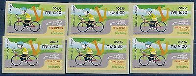 Israel 2017 Road Safety Bicycle Riding Labels Set Machine 0636 + 001 Mnh
