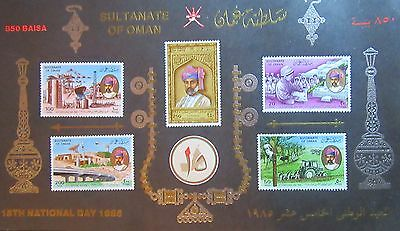 1985 SULTAN OF OMAN 15th NATIONAL DAY 1985 (RARE ITEM)
