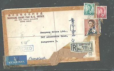 Hong Kong  (P0408B) Qeii $2.00+40C+50C Reg Letter From Des Voeux Rd To Singapore