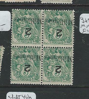 Egypt Port Said French Offices (P1303B) Y&t 36A Bl Of 4    Mnh