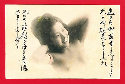 JAPAN Japanese Hand Colored Postcard To Army Officer At Front Nude Geisha Woman
