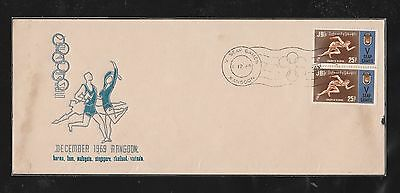 Burma FDC 1969 ISSUED 5TH SEAP GAME COMMEMORATIVE