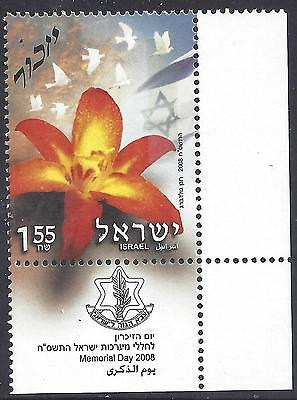 2008 Israel stamps Memorial Day 2008 MNH