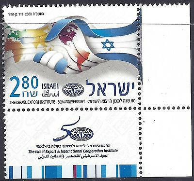 2008 Israel stamp 50th Anniversary of the Israel Export Institute MNH