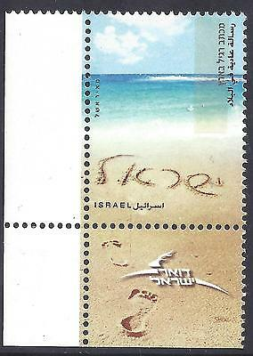 2007 Israel Blue and White (Personalized Stamp)  MNH