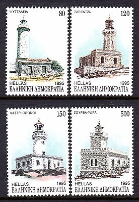 (175)     Greece 1995 Lighthouses Set SG1991-94 MNH
