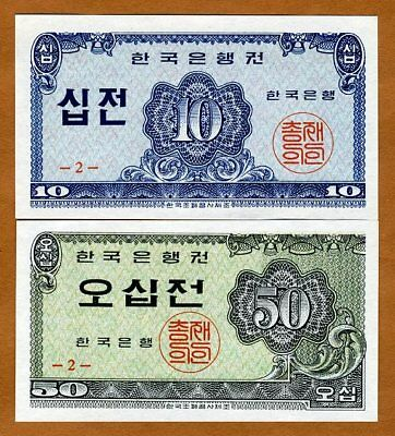 FRACTIONAL SET, South Korea, 10;50 Jeon, 1962 P-28 UNC