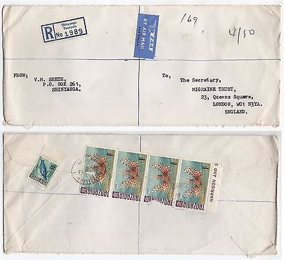1972 TANZANIA Registered Air Mail Cover SHINYANGA To LONDON + Gutters