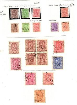 Nepal - 1954 Collection - MNH/Used