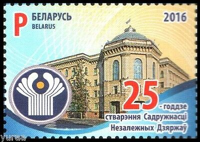 Belarus - 2016 - 25 Years of the CIS, 1v