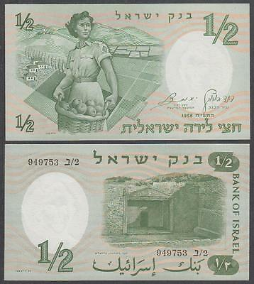 1958 Bank of Israel 1/2 Lira (CU)