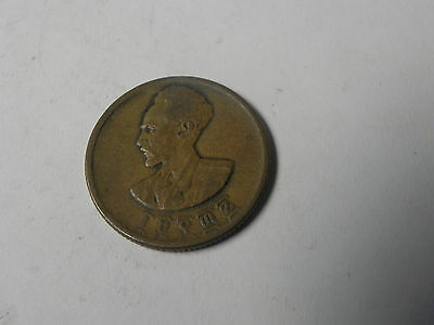 Ethiopia, 10 Cents, 1943-44 lot#3267
