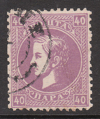 SERBIA 1869 #35 Mi#17 1A USED 1st PTG STAMP P12