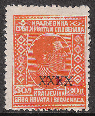 YUGOSLAVIA  1928 Mi#221 MINT OPTED STAMP