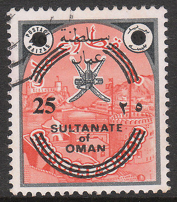 Oman 1972 #145 Used Sultanate Plc Press Stamp