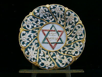 Attractive Porcelain Hebrew Blessing Plate Capodimonte similar $460