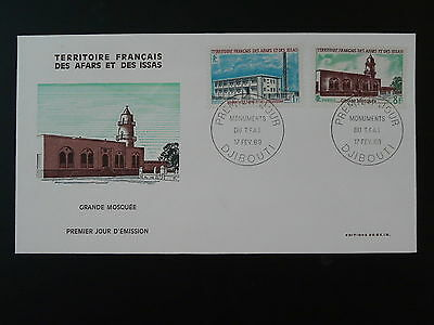 religion islam mosque Decaris stamp FDC Afars and Issas Djibouti 73939