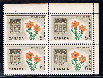 Canada #425i(31) 1966 5 cent Prairie Lily Sask SF UPPER RIGHT CORNER BLOCK MNH