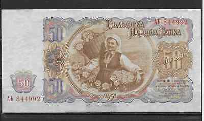 World Banknote - BULGARIA --  50 LEVA : Issued 1951 - UNC BankNote - #85A