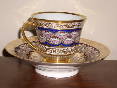 Beautiful Sevres Style Porcelain Cup & Saucer, Early 19Th Century, Damaged