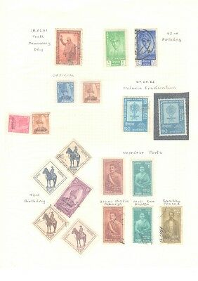 Nepal - 1961 onwards - MNH/MM/Used  Collection