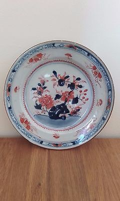 Fine 18Th Century Chinese Porcelain Dish / Side Plate