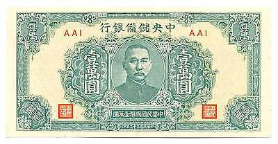China Japanese Puppet Banks Central Reserve Bank 10000 Yuan 1944 UNC #J38a