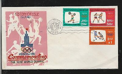 Burma FDC 1983 ISSUED OLYMPICS COMMEMORATIVE, RARE