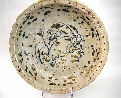 Hoi An-15th Century - RARE Barbed Rim Under-glazed Blue/Enameled Magnum Charger