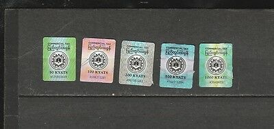 """Burma STAMP 2012 ISSUED COMMERCIAL """"A"""" SERIES TAX REVENUE SET, RARE"""