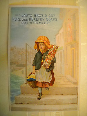 ACME SOAP Victorian TRADE CARD CHROMOLITHOGRAPH little girl carries box of soap