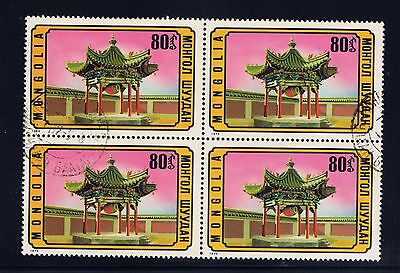 Mongolia #806(51) 1974 80 mung Gazebo Convent Block of 4 Used