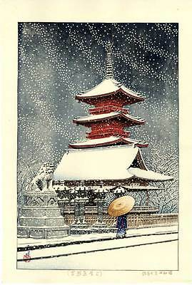 HASUI - Japanese Woodblock Print RED TEMPLE IN SNOW